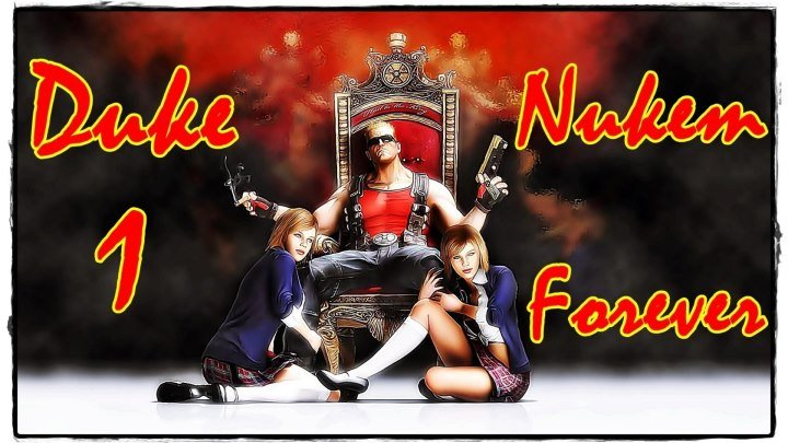 Duke Nukem Forever - Прохождение 1 часть. На (PC)