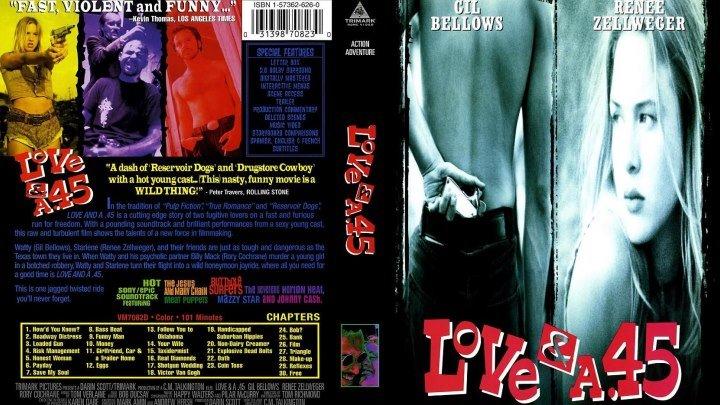 Любовь и 45 калибр HD(триллер, мелодрама, криминал)I994