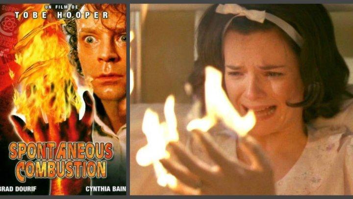 Спонтанное возгорание (1990 HD) 18+ Ужасы, Фантастика, Триллер