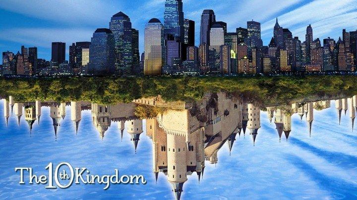 10-е королевство (2000) » 5 серия