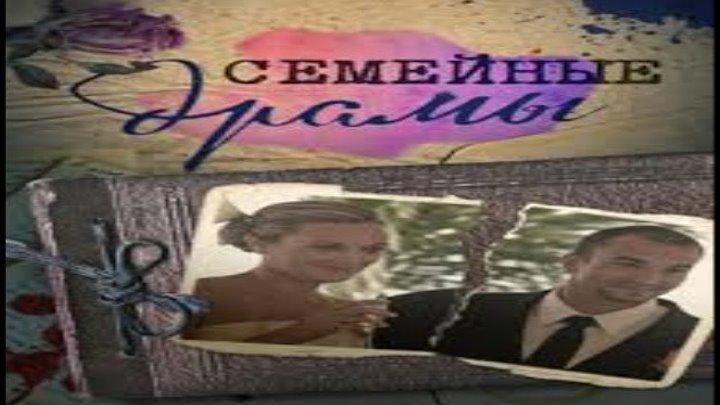 Паутина (драма, мелодрама) HD