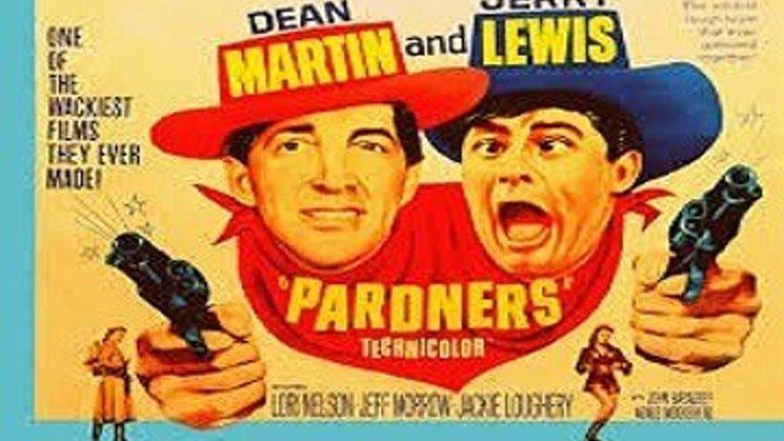 ASA 🎥📽🎬 Jerry Lewis: 1956 - Pardners. Cast: Dean Martin, Lori Nelson, Jeff Morrow, Jackie Loughery