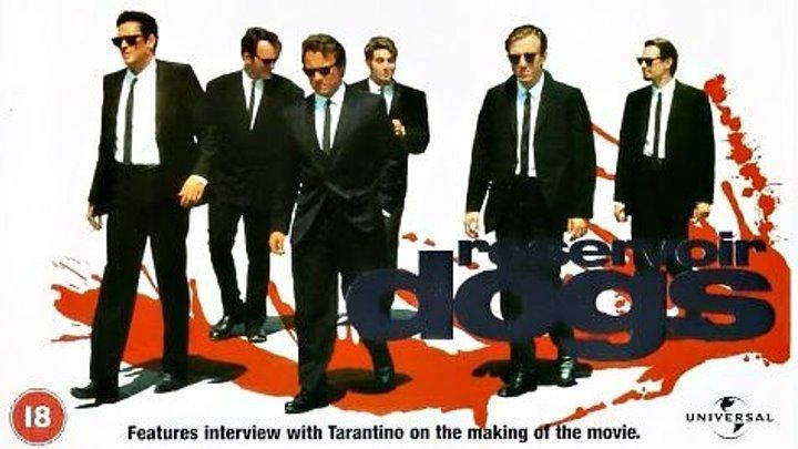 Бешеные псы / Reservoir Dogs (1992, триллер, криминал) Дмитрий Пучков