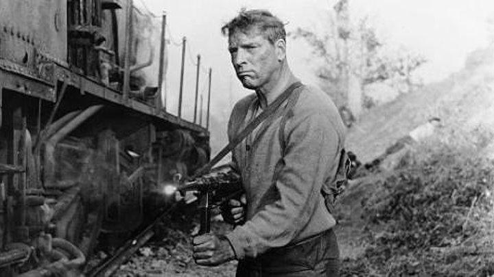 """""""Поезд"""" (Франция,Италия,США,1964)"""
