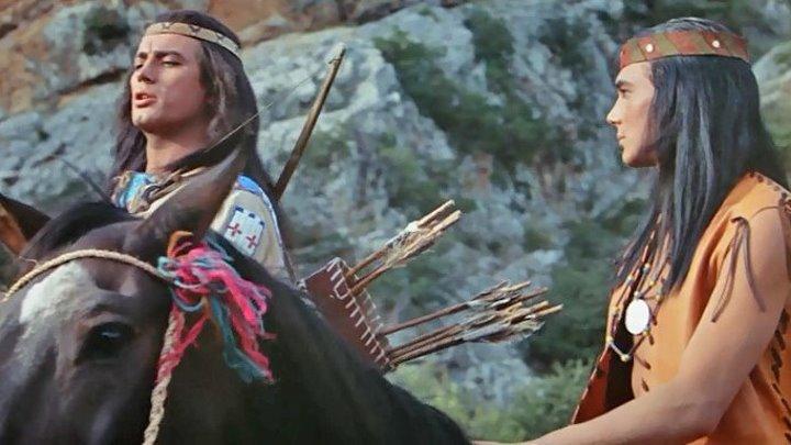 Виннету – вождь апачей / Old Shatterhand (1964)