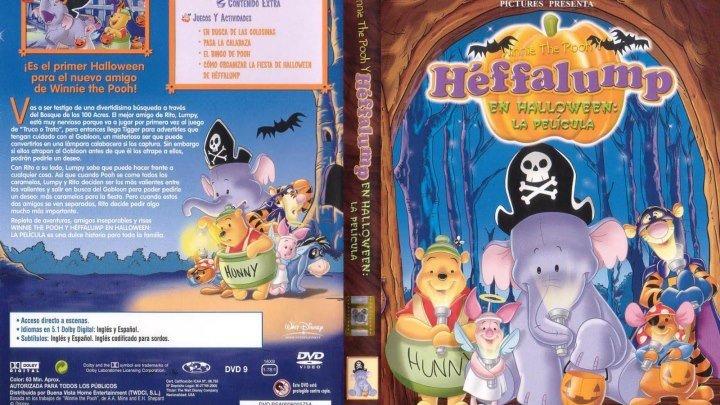 мультфильм Винни Пух и Слонотоп Хэллоуин (2005)