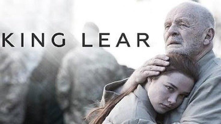Король Лир King Lear (2018). Драма
