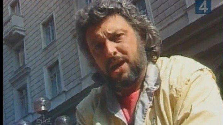 Вячеслав Добрынин - Светлый ангел (Л.Дербенев.1989) ~ Ø♫