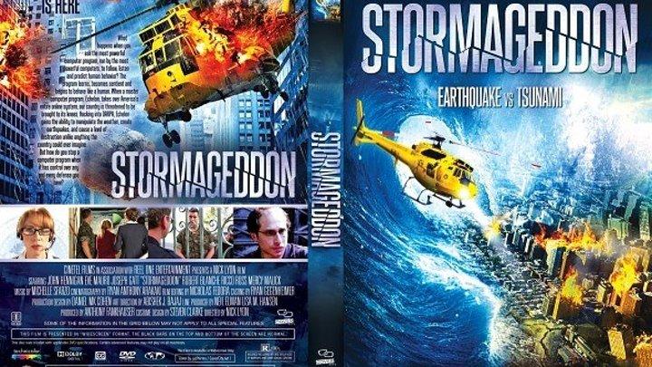 Штормагеддон (фильм 2015) HD