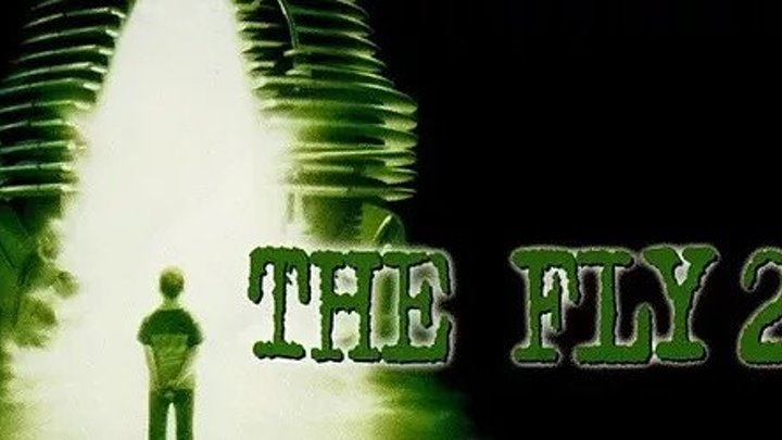 Муха 2 / The Fly II (1989, Ужасы, фантастика)