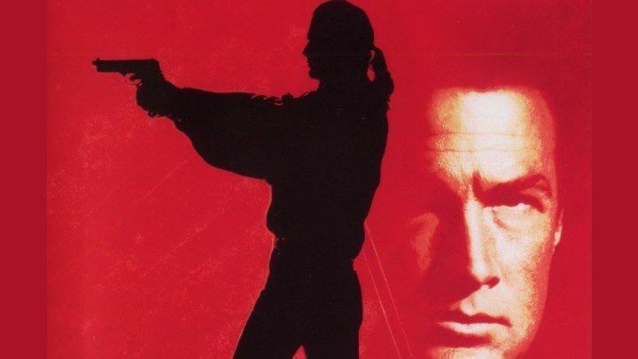Помеченный смертью, Нико-3 / Marked for Death / 1990 / HD (720p)