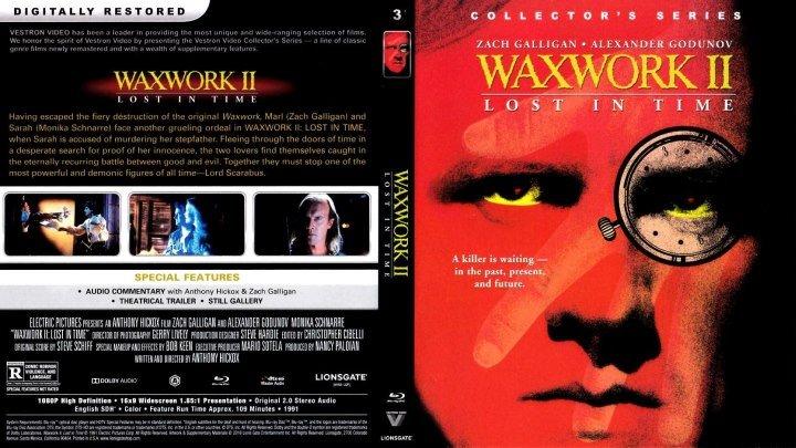 Музей восковых фигур 2: Затерянные во времени / Waxwork II: Lost In Time (1992, Ужасы) перевод Андрей Гаврилов