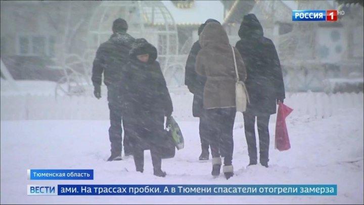Непогода бушует в российских регионах.