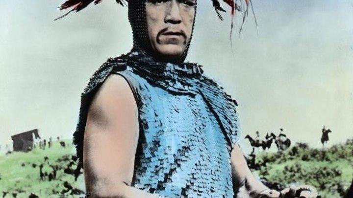 Аттила-завоеватель HD(исторический фильм)2001