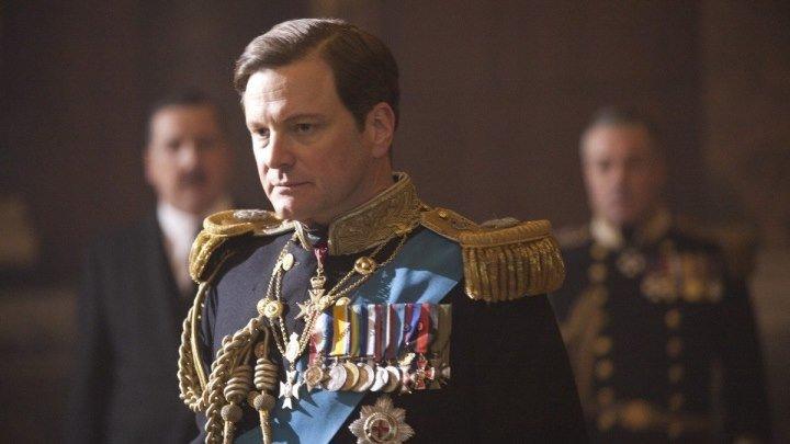 Король говорит! HD(Исторический фильм, трагикомедия)2010 (16+)
