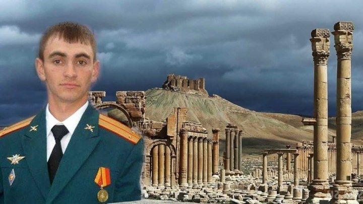 "Юрий Самохин - ""ПАЛЬМИРСКИЙ ДАНКО""..."