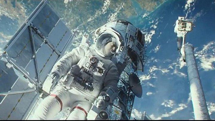 Гравитация HD(фантастика, триллер, драма)2013