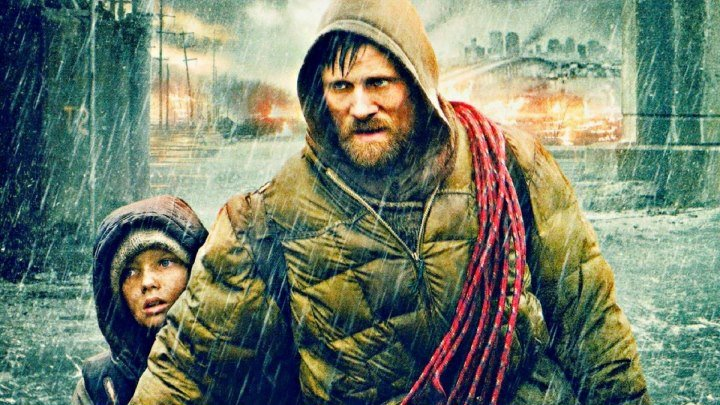 «Дорога» фильм. (2009 год).