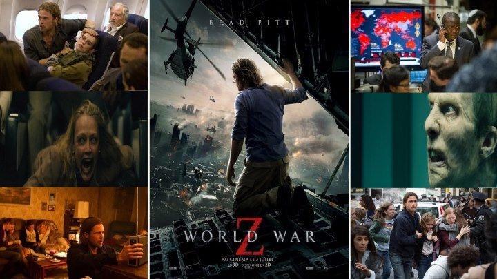 Война миров Z [Extended Cut] (США, 2013 г.)