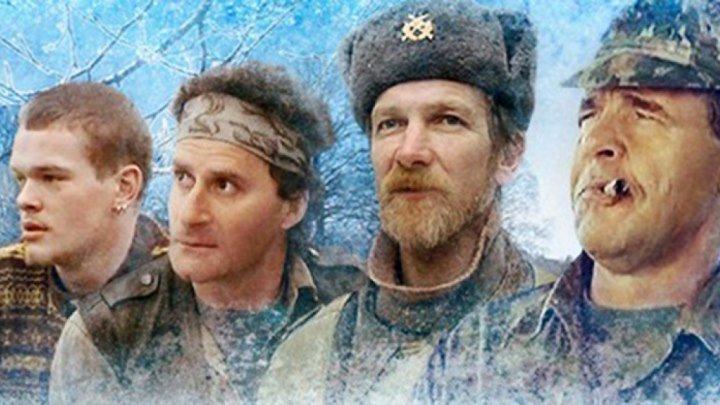 Мамульки Bend - Если с другом вышел в путь «Особенности национальной охоты 1995» HD