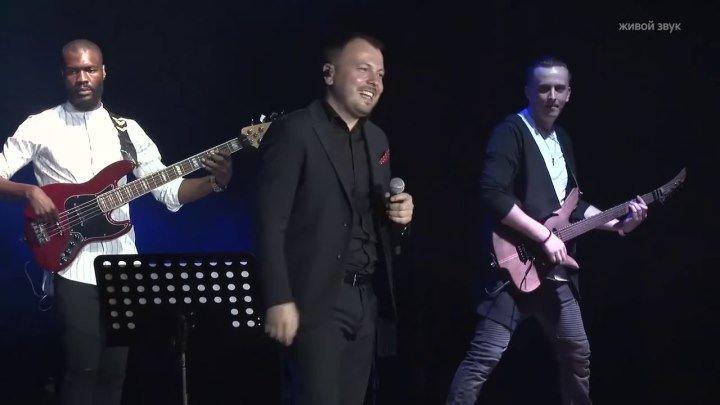 Живой концерт Ярослава Сумишевского (2019 год)
