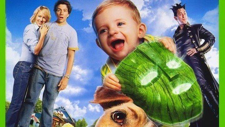 Сын маски - Фэнтези / комедия / семейный / США, Германия, Австралия / 2005