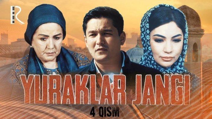 Yuraklar jangi / Юраклар жанги (O'zbek serial) 4,5-qism🎬.