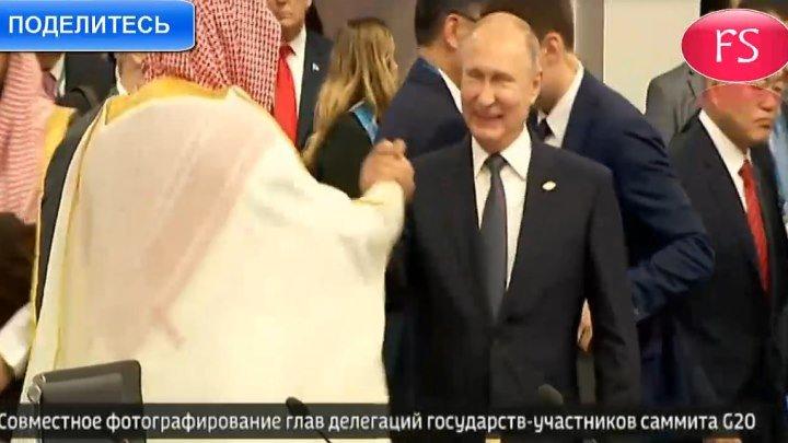 Путин и Трамп не поздоровались на саммите G20. Песков сказал, что это не так