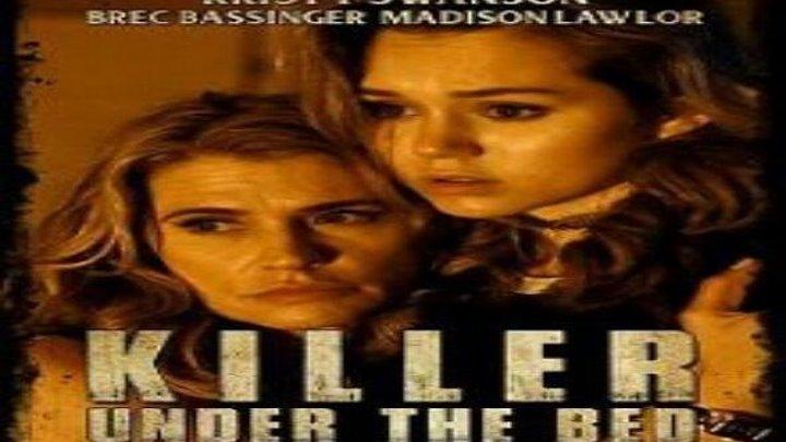 Убийца под кроватью смотреть онлайн, Триллеры 2018