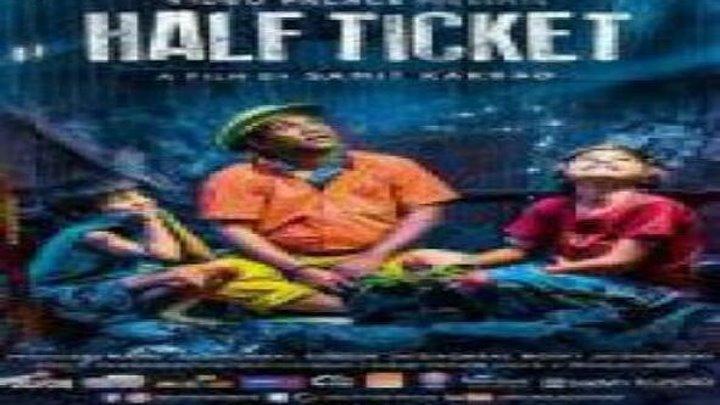 Льготный билет смотреть онлайн, Драмы, Семейный 2016