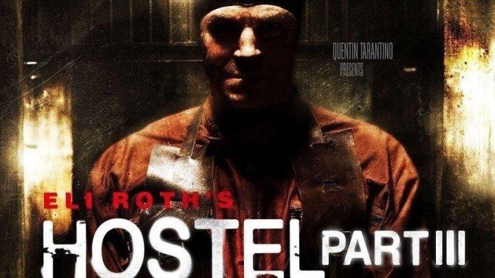 Хостел 3 (2011) - Обновлен до 1080p HD
