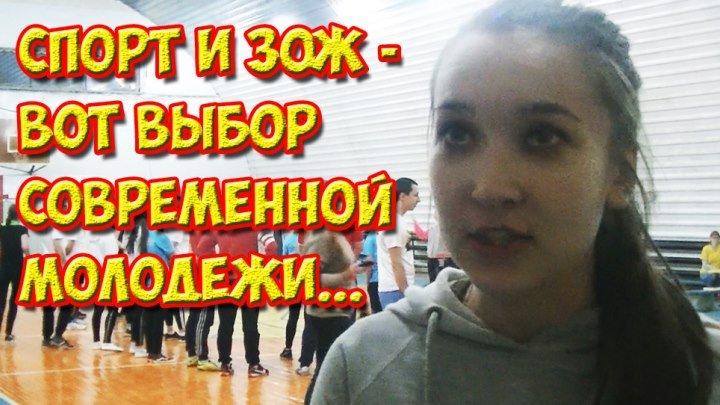 """30 ноября на базе МБУ """"Старт"""" п. Арти прошли спортивные состязания среди команд работающей молодёжи, в рамках..."""
