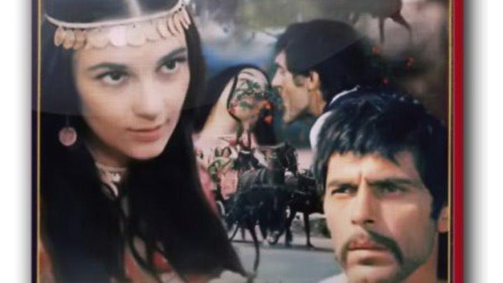 Табор уходит в небо (1976).