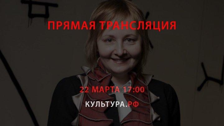 Герои XX-XXI века. Роберт Раушенберг
