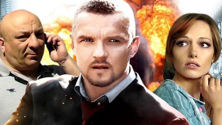 Лютый 2 (детектив,боевик,криминал)( 3 и 4 серии из 4 ) 2018.