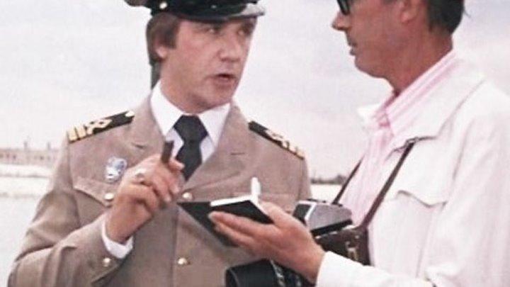 Ты - мне, я – тебе (1976). Комедия. (СССР)
