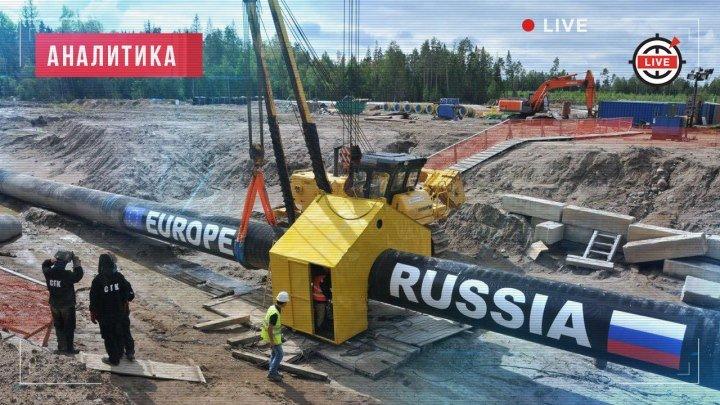 Украина «за бортом»: Газпром обойдётся без Нафтогаза