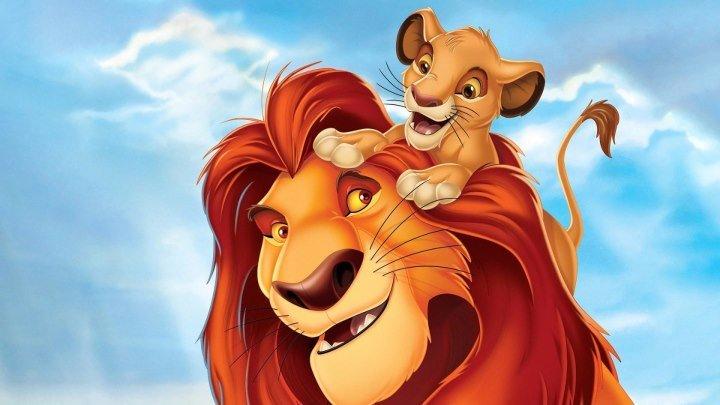 Король лев - Рождение Симбы (The Lion King - Circle Of Life)