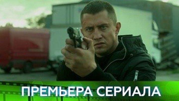 Премьера. Павел Прилучный в сериале «Возмездие» — с 28 января на НТВ