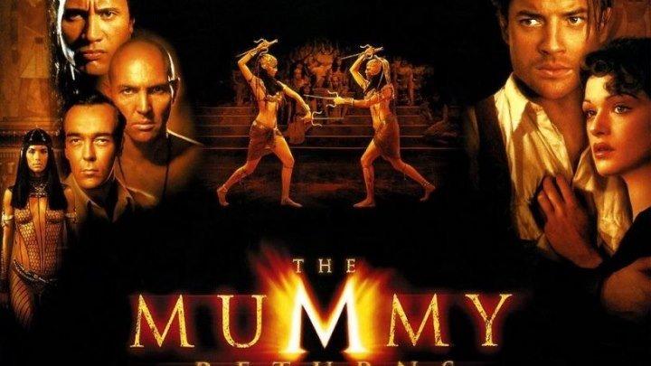 Мумия возвращается, 2001, Обновлен до 4К UHD