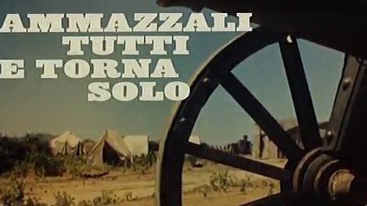 """"""" Убей их всех и вернись один """" ( спагетти вестерн . 1968 )"""