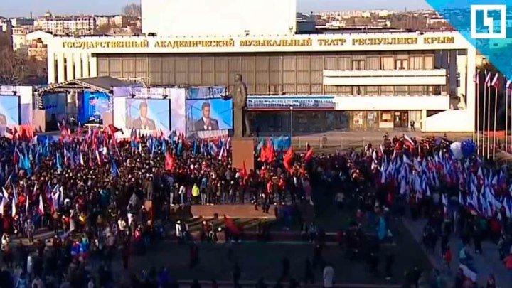 #КрымНаш5лет Концерт в Симферополе