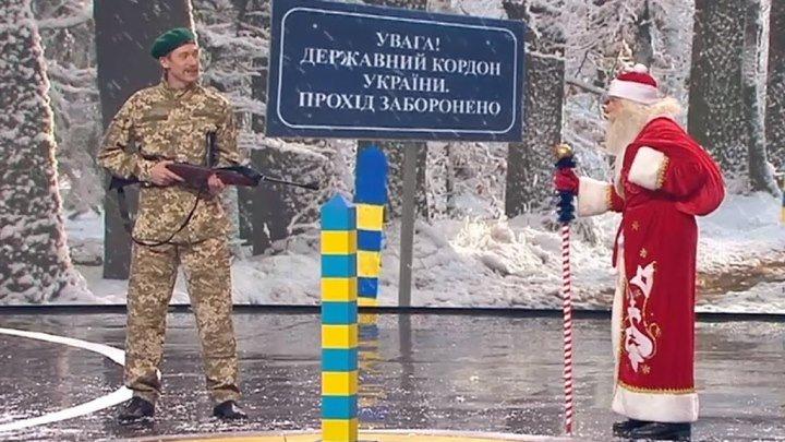 Срочно! Военное положение- Граница Украины на ближайший декабрь