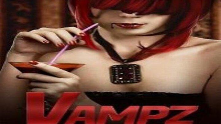 Вампиры! смотреть онлайн, Комедия 2019