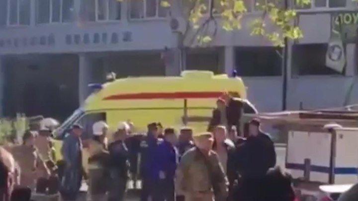 Более 50 человек пострадали от взрыва в Керчи   17 октября   День   СОБЫТИЯ ДНЯ   ФАН-ТВ