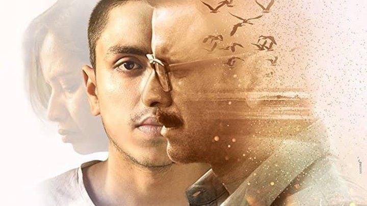 Семейные узы (2017) индийский фильм