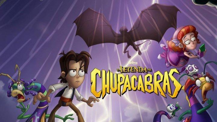 мультфильм Легенда о Чупакабре (2016) 1080p HD