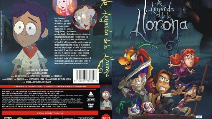 мультфильм Лео и легенда (2007) 1080p HD