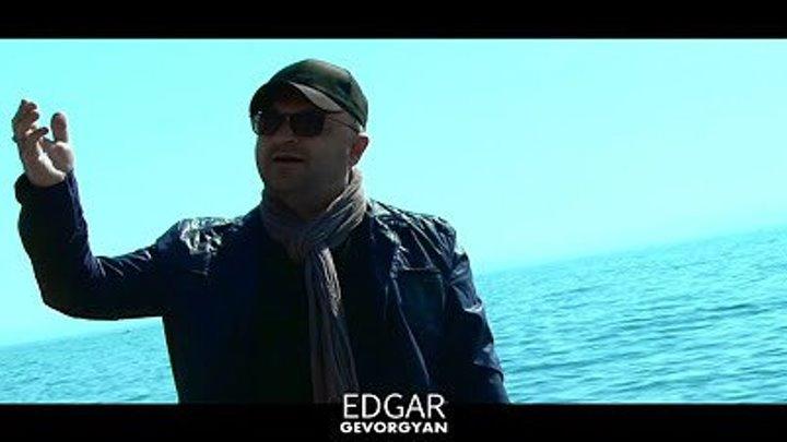 EDGAR GEVORGYAN - Hayastan /Music Video/ (www.BlackMusic.do.am) 2019