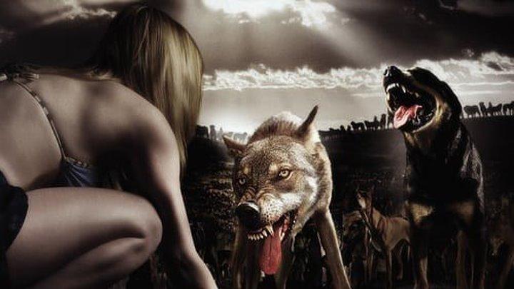 СВОРА (ужасы, триллер 2006)